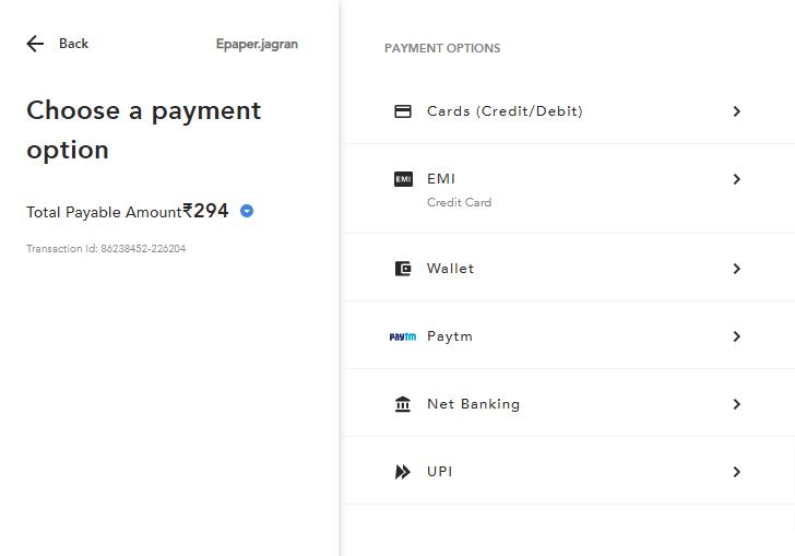 Dainik Jagran Payment